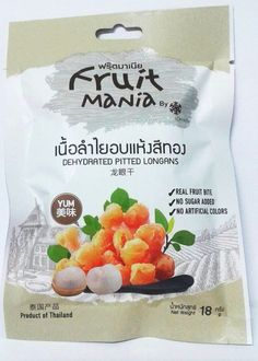 Dried Longan Thai Fruit Herb  Quality Sweet Snack Desert 18g  Vegetarian Good #FruitMania