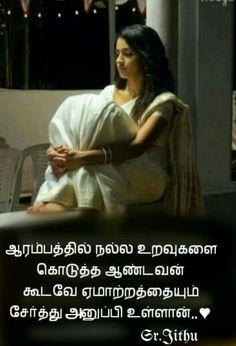 trisha in vtv saree related keywords suggestions