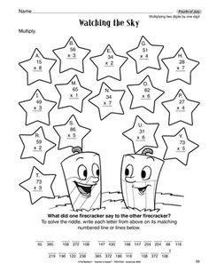 One Digit Multiplication Worksheets #5