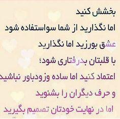by kolah_ghermezi94