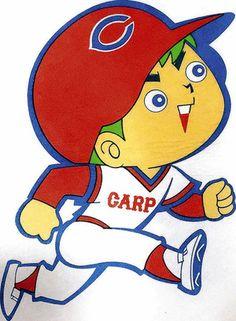 カープ坊や初期2 Commercial Art, Carp, Donald Duck, Disney Characters, Fictional Characters, Concept, Baseball, Sports, Poster