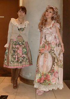 Juliette et Justine
