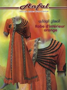 La Mode Algérienne: Anfal - Special robes d'interieur (photos) انفال فساتين…