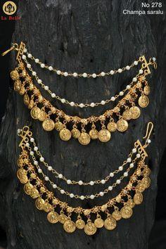 To buy please WhatsApp on 9703870603 #jewellery #mattfinish #Jhumkas #Earrings #Bhajuband #Hipbelts #Tikka #Champaswaralu #1gramjewellery #guarentee #necklace #kasulaperu #CZNecklace #bridalsets #pendantwithearrings #pendantsets #CZSets #blackbeads #onegramjewellery #onegram #Southindianjewellery #Bangles #newcollection #kamarapatti #kamarapatta Ear Jewelry, Bridal Jewelry, Jhumkas Earrings, Ear Chain, Gold Hair Accessories, Gold Models, Gold Jewelry Simple, Gold Jewellery Design, Antique Earrings