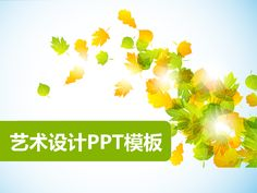 Elegant PPT background picture report PPT templates #PPT# PPT PPT elegant dream work summary templates ★ http://www.sucaifengbao.com/ppt/zongjie/