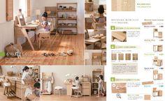 70 年老字號日本家具品牌 KARIMOKU - DECOmyplace 新聞