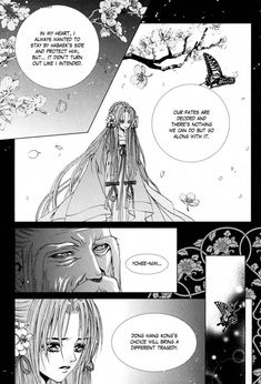 The Bride of the Water God 101 - Read The Bride of the Water God 101 Bride Of The Water God, Manga Books, Raw Manga, Manga List, Next Chapter, Reading, Movie Posters, Film Poster, Reading Books