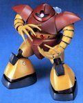 Pre-Built Model Figures - Bandai Hobby 8 MSN03 GOGG Bandai HGUC Action Figure *** Check out this great product.