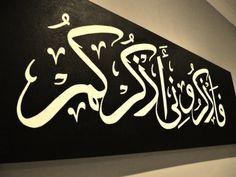 """Remember Me, I will remember you."" (Surat al-Baqarah 2:152)"