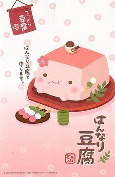 cute, cute japanese, dango, face, food, hannari tofu