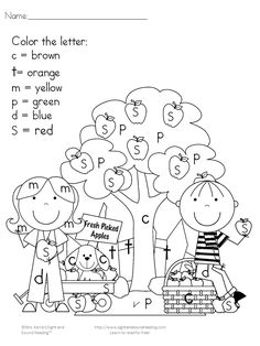 color by lettersight word fall fun - Kindergarten Coloring Page