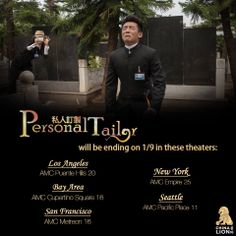 #PersonalTailor ends this Thursday in theaters below. See it while you still can!