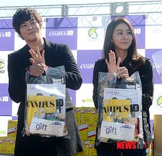 UEE and Joo Won cheer on college students with care packages