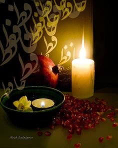 taking falle hafez is good in yalda night (winter solstice) Iran, Yalda Night, Happy Winter Solstice, Church Graphic Design, The Longest Night, Mandala Art Lesson, Persian Culture, Still Life Photos, First Day Of Spring