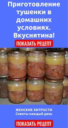Salsa, Recipies, Frozen, Keto, Jar, Canning, Food, Recipes, Salsa Music
