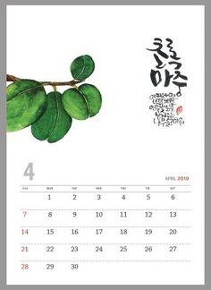 Calendar Design, Caligraphy, Notes, Design Inspiration, Gabriel, Creative, Blog, Archangel Gabriel