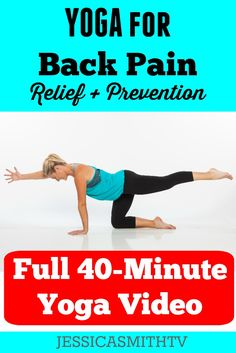 Some yoga can actually exacerbate back issues - this routine focuses on extension and core strength to help relieve or prevent back pain.