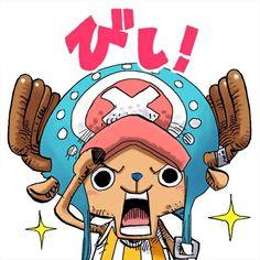 Chopper / Stamp Deco One Piece