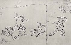 Choju-giga (ou Chōjū-jinbutsu-giga ou Kozan-ji ehon du nom du monastère bouddhiste où ils sont conservés)