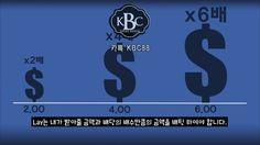 WBC247 벳페어 Fair Exchange Weather, Content, Youtube, Youtubers, Youtube Movies