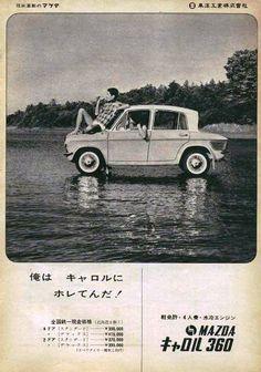 みんカラ(みんなのカーライフ)とは、あなたと同じ車・自動車に乗っている仲間が集まる、ソーシャルネットワーキングサービス(SNS)です。 Mazda Cars, Subaru Cars, Classic Japanese Cars, Classic Cars, Japanese Domestic Market, Spaceship Art, Car Brochure, Old Photography, Japan Cars