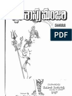 Shalakya Tantra-Dr T. Hindu Vedas, Sr 22, Ayurveda Books, Book Sites, O 8, Free Pdf Books, God Pictures, Document Sharing