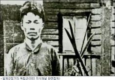 [단독]獨 생체실험 수용소에 울려퍼진 ′독립군가′…첫 공개 - 노컷뉴스