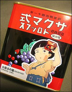 "Sakuma Drops, Ghibli Anime ""Grave of the Fireflies"" Design Can