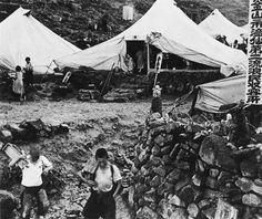 임응식 - Korean War Refugees in Busan Korean War, Busan, Past, Japanese, History, Pictures, Photos, Past Tense, Historia