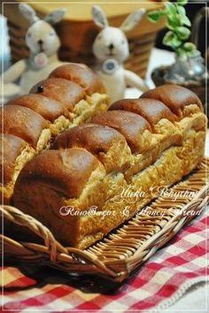 完成♥あたしの1番大好きな黒糖蜂蜜パン♥
