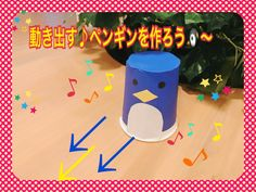 [Crafting] Start moving ♪ Let's make a penguin │ If you are looking for a nursery teacher [Bank for nursery teachers! Preschool Crafts, Fun Crafts, Arts And Crafts, Nursery Teacher, Diy Projects For Kids, Cool Stuff, Creative, Penguin, Crafting