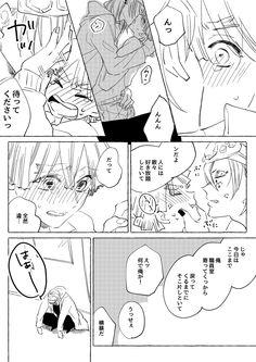 Demon Slayer, Slayer Anime, Undertale Pictures, Usui, Bungo Stray Dogs, Anime Demon, Pretty And Cute, Fujoshi, Shoujo