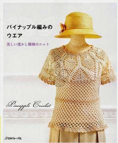 Irish crochet &: 2 CROCHET BLOUSE
