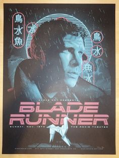 """2015 """"Blade Runner"""" - Silkscreen Movie Poster by Tracie Ching"""