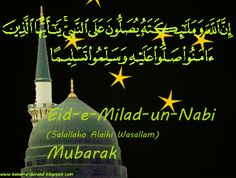 Beautiful Quotes About Allah, Beautiful Islamic Quotes, Quran Quotes Love, Dad Quotes, Jashne Eid Milad, Eid Milad Un Nabi, Eid Mubarak Wishes Images, Happy Eid Mubarak Wishes, Happy Milad Un Nabi