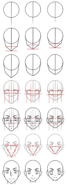 Easy Drawing Tutorial, Manga Drawing Tutorials, Drawing Tutorials For Beginners, Manga Tutorial, Art Tutorials, Anime Face Drawing, Drawing Heads, Anime Head Shapes, Character Design Tutorial