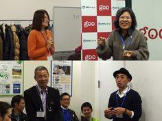 第1回gooアンバサダーミーティングに行ってきました!   スマートフォンはgooスマホ部