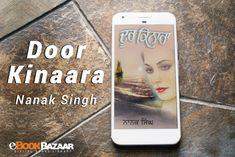 eBookBazaar is an online platform to buy Punjabi Books, Sikh Religion Books, Sikhism Books, Punjabi Author Books, Novels. Religious Books, Puns, Literature, Novels, Digital, Creative Food, Creativity, Clean Puns, Literatura