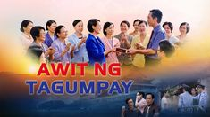 "Tagalog Christian Movie | ""Awit ng Tagumpay"" God's Judgment in the Last ... Christian Videos, Christian Movies, Christian Music, Films Chrétiens, Film Trailer, The Bible Movie, Christian Families, Tagalog, Worship Songs"