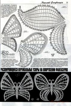 Коллекция вязаных бабочек. Часть 1.. Обсуждение на LiveInternet - Российский Сервис Онлайн-Дневников