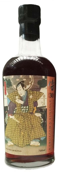 Karuizawa Samurai Series (Bottles 1 - 10) – Rare Malts & Co.