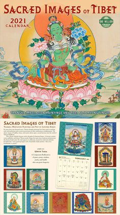 Buddhist calendar 2021 Thangka Painting, Tibetan Art, Print Calendar, Buddhist Art, Classic Image, Deities, Art History, Vintage World Maps, Symbols