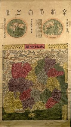 Woodcut and Hand-colored Map from China, c.1850 #Cartography via @NBLMCatBP