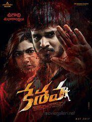 Keshava (2017) Telugu South Movie