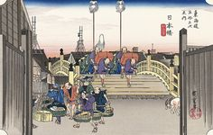 01 日本橋(朝之景)  歌川広重 東海道五十三次