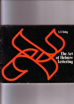 The Art of Hebrew Lettering