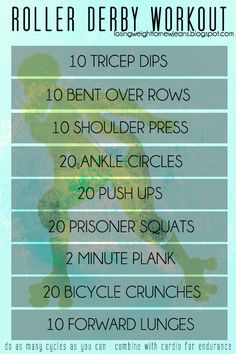 Roller Derby Workout