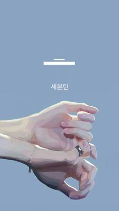Seventeen Lyrics, Seventeen Album, Seventeen Wonwoo, Seventeen Wallpaper Kpop, Seventeen Wallpapers, Korean Aesthetic, Blue Aesthetic, Woozi, Jeonghan