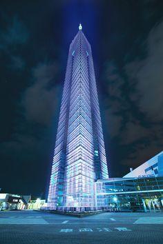 Fukuka Tower, Japan