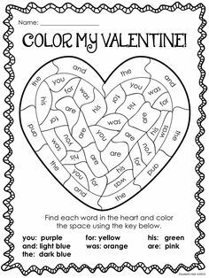 FREE sight word coloring activity by Elizabeth Hah. In US and Australian versions. #Valentinesday #kindergarten #sightwords